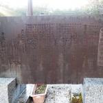 龍溪寺縁起の碑