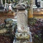 仰樹院の墓
