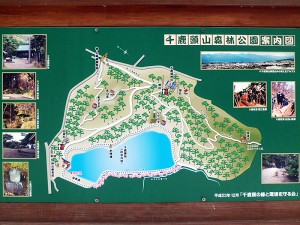 千鹿頭山公園案内図