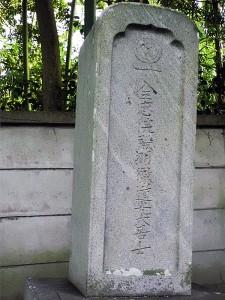 林藤助忠満の墓