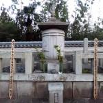 松平家9代徳川家康の墓