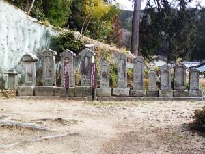松平太郎左衛門尚栄の墓所
