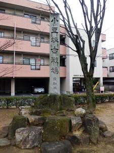 小豆坂古戦場の碑
