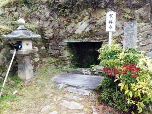 法蔵寺の賀勝水