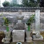 初代松平親氏の墓