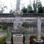 3代松平信光の墓