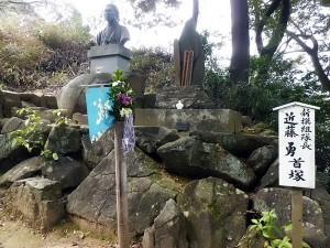 近藤勇の首塚