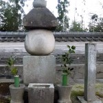 7代松平清康の墓