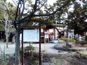 西光寺と井田野古戦場跡