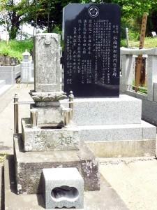相場助右衛門の墓