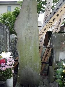 浅野作造の墓