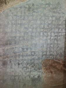 喜平次墓碑