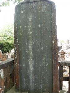 佐倉藩士の碑