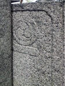 林籐四郎墓の林家家紋