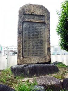 鴫野今福古戦場碑