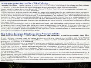 日西墨国交通発祥記念碑英語とスペイン語案内板