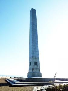 日西墨国交通発祥記念碑