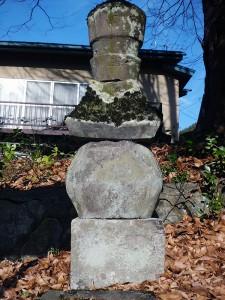 高遠最古の五輪塔保科左源太の墓