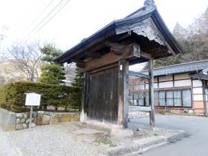 藤澤御堂垣外宿本陣跡