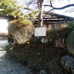 絵島の囲い屋敷