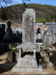 保科正直の墓