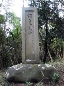 鹿野山の招魂之碑