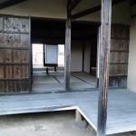 伊沢修二旧宅