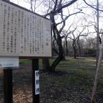 高遠城二の丸跡
