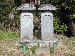 保科正則夫妻の墓