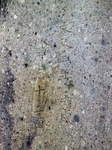 吉田柳助の墓刻字上