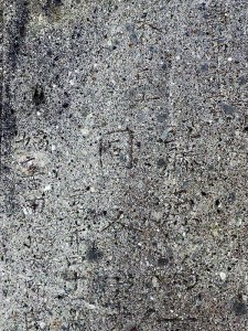 吉田柳助の墓刻字下