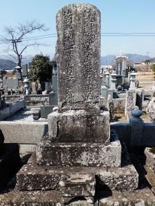 請西藩士檜山省吾の墓