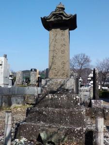 吉田柳助為一の墓