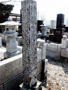 請西藩主林忠交の子林館次郎の墓