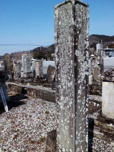 林館次郎の墓側面