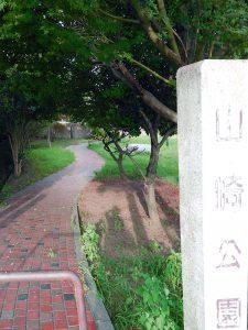 木更津山崎公園