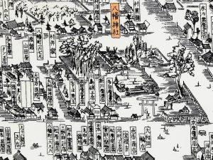 八劔神社道場周辺