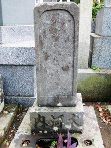 大河内道太郎の妻なをの墓