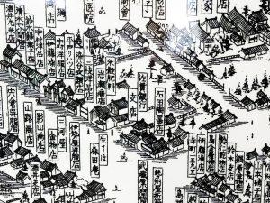 昭和4年千葉縣木更津町鳥瞰圖