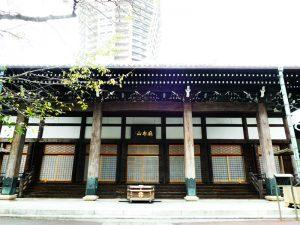 麻布山善福寺本堂